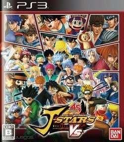 PS3 JStarVS