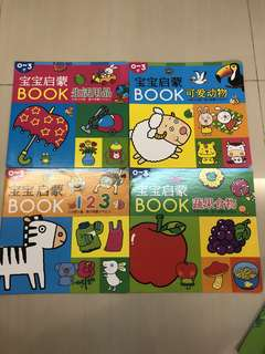 Babies book 0-3yrs old