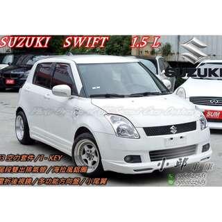 07年 SUZUKI SWIFT