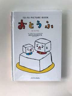 Chogokin Tofu Oyako DevilRobots A5 Notebook | Cute Kids Children Stationery Japan Japanese To-fu Oyako Devil Robots Robot Character Sketchbook Note Book Merchandise
