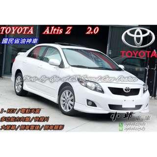 09年 Toyota ALTIS Z