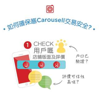 歡迎加入Carousell 旋轉拍賣!
