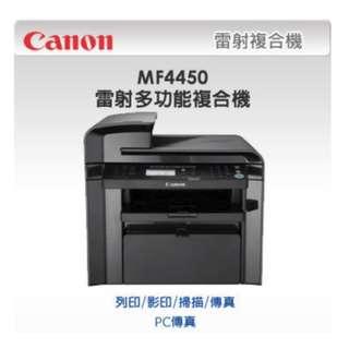 Canon MF-4450 / MF4450 / 4450 雷射複合機 傳真機 印表機 功能事務機(全新未拆封)FC