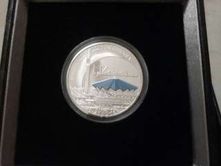 Masjid Negara Silver Proof Single. With Certificate.