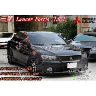 10年 Lancer Fortis