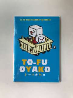 Tofu Oyako - Driving Around The World A5 Notebook | Cute Kids Children Stationery Japan Japanese To-fu Oyako Devil Robots Robot Character Sketchbook Note Book Merchandise