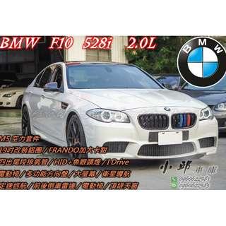 12年 BMW F10 528i