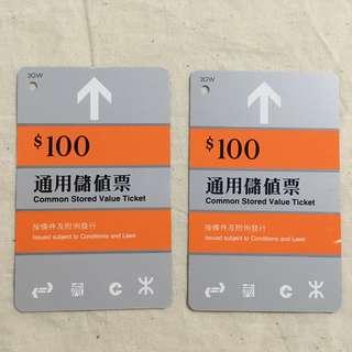 $100 通用儲值票 地鐵車票