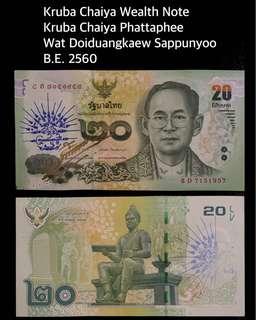 Wealth Note by Kruba Chaiya - Wat Doiduangkaew Sappunyoo - Thai Amulet