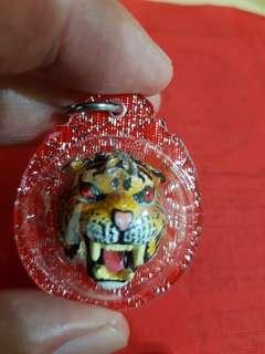 Tiger Head Amulet