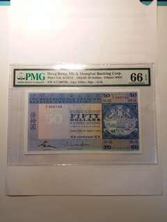 83年滙豐50元,pmg66EPQ,A/7368776,Top unc