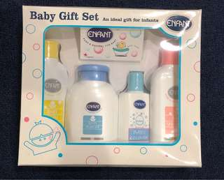 Enfant Baby Gift Set