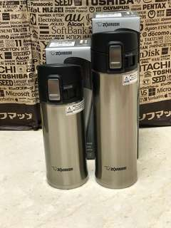 Best bundle deal: Rare full stainless steel vacuum insulated mugs 480ml and 360ml