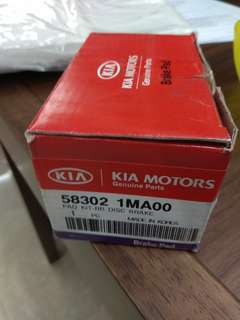 Kia cerato forte rear brake pad