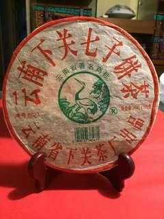 普洱茶餅:2005年下关七子餅茶(鐡餅/生茶/青餅),嘜号8633