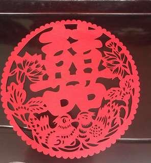 Red Xi 喜喜 Wedding Decor - Large