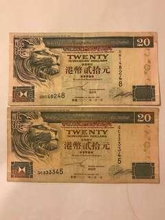 UH148248 & QC333345 趣味號 匯豐銀行廿元20元 流通品 $52兩張包郵
