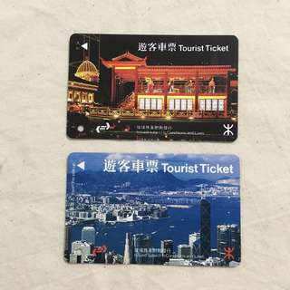 地鐵MTR 遊客紀念車票兩張