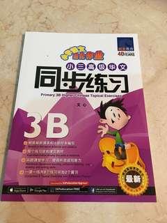 New Chinese Assessment Book Pri 3