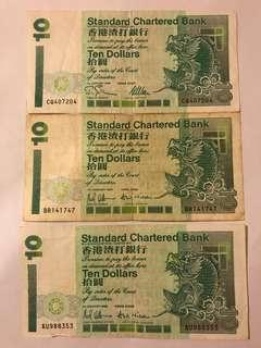 面值100 1985-1995 渣打銀行10元十元各一張 流通下品 $116包郵(缺92)
