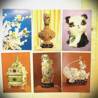 北京藝術品明信片 Peking Arts and Crafts Postcard