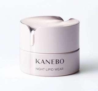 BNIB Kanebo night lipid wear