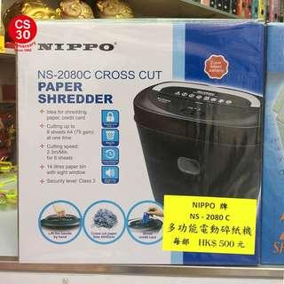 太子店 NIPPON NS-2080C碎紙機 2年自攜保用 paper shredder