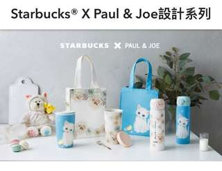 Starbucks x Paul & Joe 2018