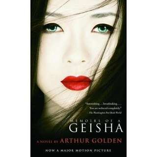 eBook - Memoirs of a Geisha by Arthur Golden