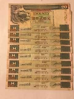 面值180 1993-2002匯豐銀行廿元20元 各一張(缺97) 流通品 $202包郵