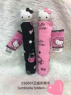 HK Umbrella