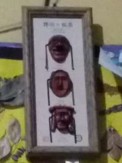 Ornamen seni korea