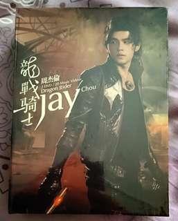 Jay Chou 周杰伦 - Dragon Rider DVD Boxset