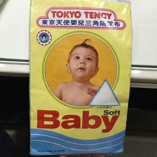 嬰兒三角隔尿布