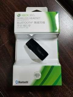 Xbox 360無線耳機