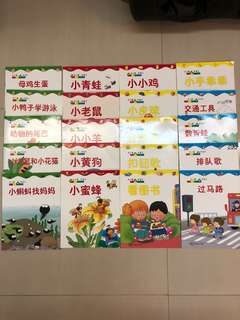 Children Chinese story books with hanyu pinyin