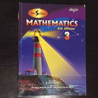 O level Math textbook
