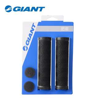 Nonslip Bicycle Grips Handle Bar Handlebar Cover - GIANT