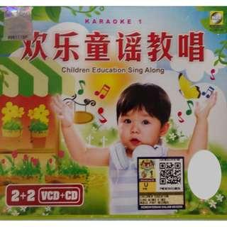 Children Education Sing Along Huan Le Tong Yao Jiao Chang 欢乐童谣教唱 Karaoke 1 (2VCD+2CD)