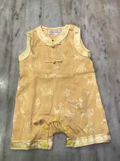 Romper (1-2 year old)