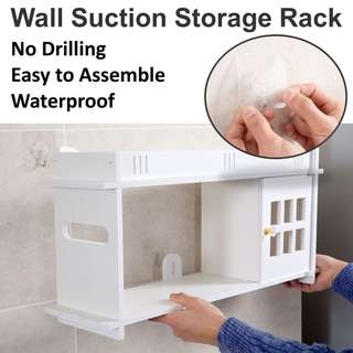 Storage Box Cabinet No Drilling Suction Strong and Firm
