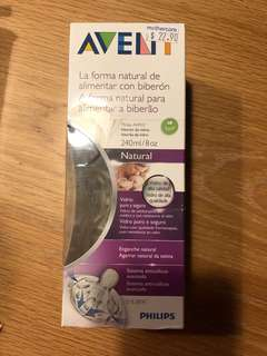 BNIB Philips Avent Glass Bottle