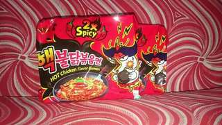On Hand!!! Samyang Available!