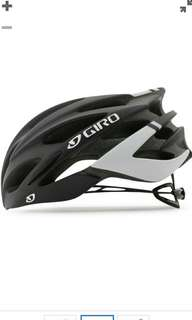 🆕🆒 Giro Savant Helmet - Asian Fit Brand New with Tags