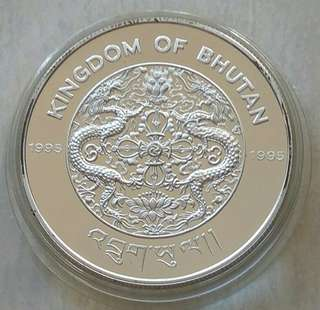 Bhutan 1995 300 Ngultrum The Queen Mother Silver Proof Coin With COA