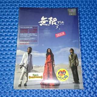 🆕 F.I.R. - Unlimited [2005] Audio CD+DVD