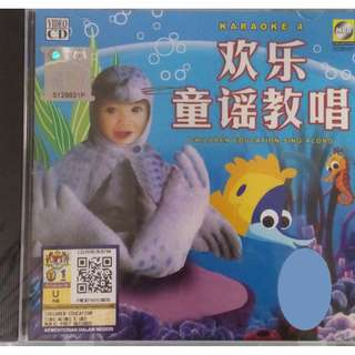 Children Education Sing Along Huan Le Tong Yao Jiao Chang 欢乐童谣教唱 Karaoke 4 VCD