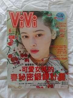 🚚 ViVi 雜誌 2018 五月號 No.147
