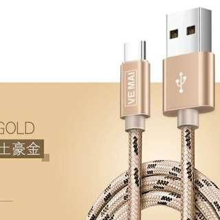 Type C USB 充電線 叉電線
