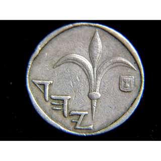 以色列百合花鎳幣